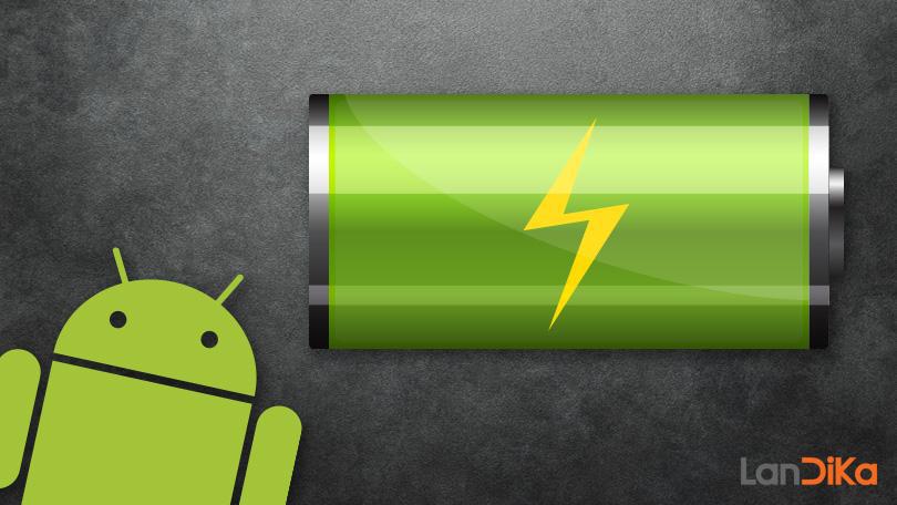 افزایش عمر باتری موبایل