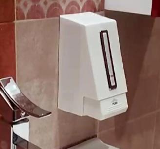 دستگاه پودر ساز صابون |
