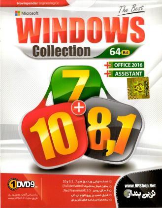 ویندوز کالکشن 7 + 8.1 + 10 - 64Bit یا 32Bit به صورت جداگانه   Windows Collection 7 + 8.1 + 10 - 64Bit Or 32Bit