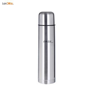 فلاسک امزا ظرفيت 1 ليتر | Emza Flask 1 Liter