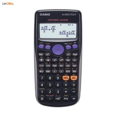 ماشین حساب کاسیو مدل FX-82-ES PLUS | Casio FX-82-ES PLUS Calculator